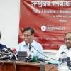 'ভারতের রেজিস্টার্ড কোম্পানি সেদেশে বিজ্ঞাপন প্রচার করতেই পারে'