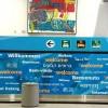 যুক্তরাষ্ট্রের আন্তর্জাতিক বিমানবন্দরগুলোতে নেই বাংলায় 'স্বাগতম' লেখা