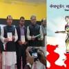 ৭ মার্চের ভাষণের ১৩তম অনুবাদ সংবলিত গ্রন্থ কঁআথুয়েঁন: মাহাতো ডিকশনারি'র মোড়ক উন্মোচন