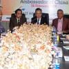বাংলাদেশে বিনিয়োগে আগ্রহী চীনা কোম্পানি : রাষ্ট্রদূত
