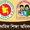জটিলতা নিরসন : ৩২ জেলায় নিয়োগ পাচ্ছেন শিক্ষকরা