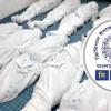 লিবিয়া ট্রাজেডি : ৩৬ জনের বিরুদ্ধে মানবপাচার-হত্যা মামলা সিআইডির