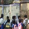 শিক্ষা প্রতিষ্ঠানে ছুটি বাড়লো ৬ আগস্ট পর্যন্ত