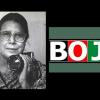 দেশের প্রথম নারী ফটো সাংবাদিক সাইদা খানমের মৃত্যুতে বিওজেএ'র শোক