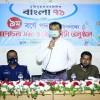 ঝিনাইদহে বাংলা ৭১'র প্রতিষ্ঠাবার্ষিকী উদযাপন