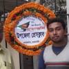গোয়ালন্দ উপজেলা প্রেসক্লাবের কমিটি গঠন