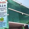 করোনা চিকিৎসায় ফের উন্মুক্ত 'সিএমপি-বিদ্যানন্দ ফিল্ড হাসপাতাল'
