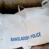 ঢাকায় রিমান্ডে আসামির মৃত্যু, পুলিশ বলছে 'আত্মহত্যা'