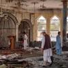 <p>আফগানিস্তানে মসজিদে হামলা, নিহত ৪৭, আইএসের দায় স্বীকার</p>