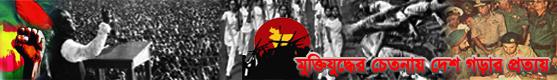 Slogan Banner