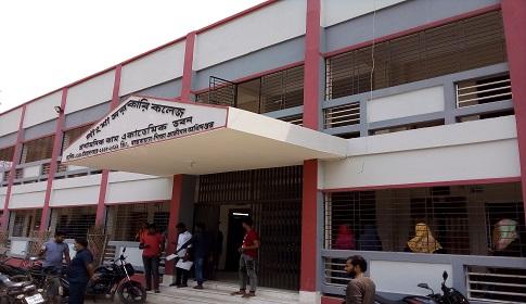হঠাৎ পাংশা সরকারি কলেজের ভারপ্রাপ্ত অধ্যক্ষ পদে রদবদল
