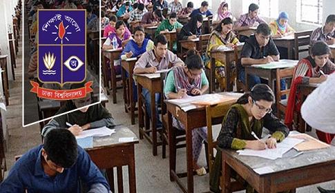 ঢাকা বিশ্ববিদ্যালয়ের ভর্তি পরীক্ষাপেছাল
