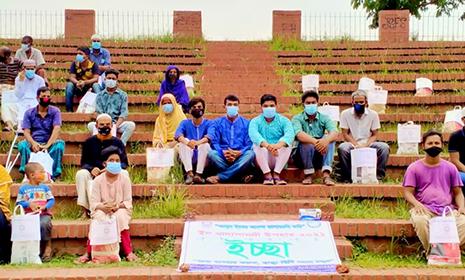 ইচ্ছা'র ঈদ উপহার পৌঁছে গেল সুবিধাবঞ্চিতদের দ্বারে