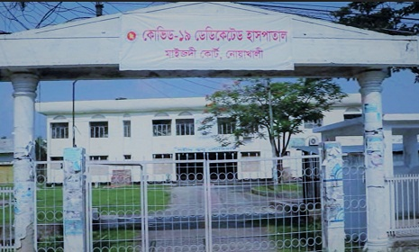 নোয়াখালীতে করোনায় আরও ৭ জনের মৃত্যু